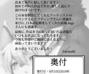 Mesukemo Mud-flats Garasaki Atashi no Kemoshota Boyfriend! Digital