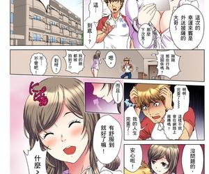 Rurukichi 30-sai Freeter- Genkan Aketara 5-fun de Namahame! - 30歲的美女姊姊在玄關的5分鐘插入直播! Ch.1 Chinese