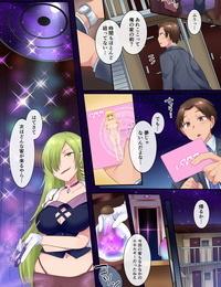Amuai Okashi Seisakusho Hiiragi Popura- Nano TS Soap - part 2