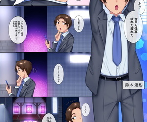 Amuai Okashi Seisakusho Hiiragi Popura- Nano TS Soap