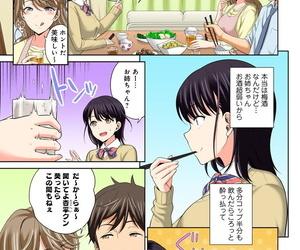 Uesugi Kyoushirou Watashi no Ana ni Irecha Dame -Netafuri Shitetara Ikasarechau- 1-2 - part 3
