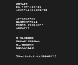 Double Deck Seisakujo Double Deck PHASE4 : Dai 4-shu Sekkin Souguu Chinese 不咕鸟汉化组Colorized