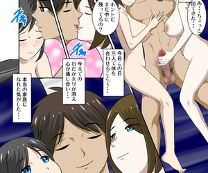 WXY COMICS Okaa-san to Okaa-san to Boku only slightly Seiseikatsu - fastening 2