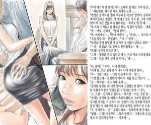 REDLIGHT Tsugunau Mama - 속죄하는 엄마 Korean Meorrow