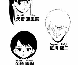 Doujin Mukashibanashi Hahaoya ga Kinjo no Otoko to Nikutai Kankei ni