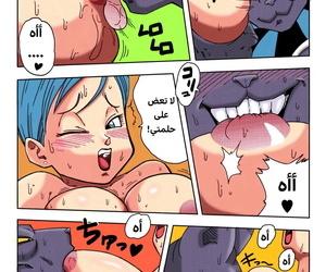 Yamamoto Bulma ga Chikyuu o Sukuu! Dragon Shindy Big-busted Arabic Colorized