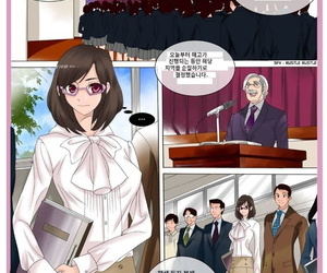 fuuga m-kko roshutsu ~mitsukareba nikubenki~
