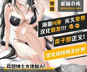 Bkyu B-Kyuu Manga 9.2 Final Fantasy VII Chinese 不可视汉化 - part 3