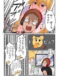 ちょいや ちょいや君 巨乳人妻キタキツネ Kemono Friends Digital