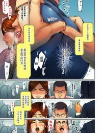 Yachou Bloiler Yachou Wakazuma Kyousei Zecchou Jigoku Chinese 不可视汉化