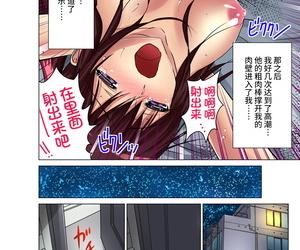 Nishikawa Kouto Hitozuma Asobi ~ Catchword Uzuku no... 1 Chinese 不咕鸟汉化组