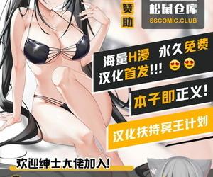 DAMDA マスターとウシャウシャ Chinese 黎欧x新桥月白日语社
