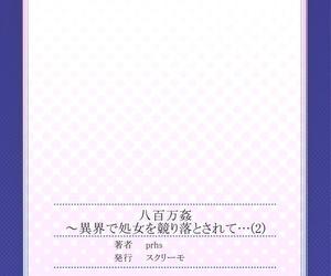 prhs Yaoyorozu Kan -Ikai de Shojo o Seriotosarete… 1-2 - part 3