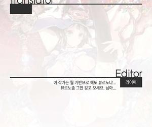 C90 70 Nenshiki Yuukyuu Kikan Ohagi-san Succura no Takkei - The crucifixion of Succura - 서큘라의 책형 Bloodborne Korean Team Edge - part 3