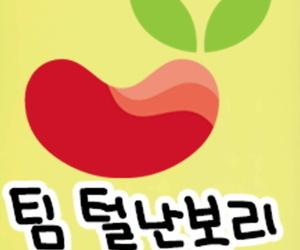 MIGNON WORKS mignon JK x ONAKA #02 Korean 팀 털난보리