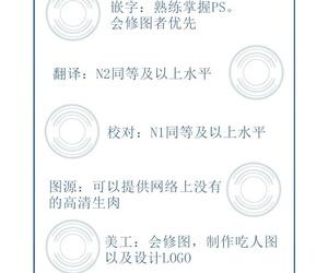 Wakamatsu Kareshi no Tonari de Icchatta!? Onsen Ryokan no Netorare Massage! Chinese v.v.t.m汉化组 - part 3