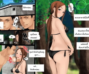 O157 Ijirare Jouzu no Wakazuma-san - การกลั่นแกล้งของภรรยาสาว Thai ภาษาไทย Xcider Decensored