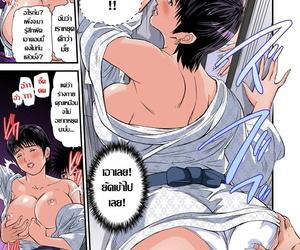 Tenma Femio Yokkyuu Fuman no Hitozuma wa Onsen Ryokan de Hageshiku Modaeru 20 Gaticomi Vol. 90 Thai ภาษาไทย