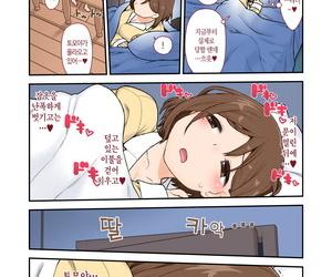 CELTRANCE Kogaku Kazuya Mama Hame Sex Tsuya no San Mae - 마마 하메 섹스 요염 3편 전 Korean - part 3