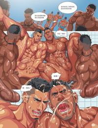 Sexy Xiong Summer Boy 03 Muscle Milk Bath Chinese - part 3
