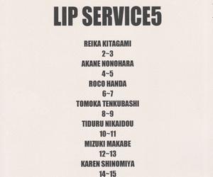 AC2 Sandai Yokkyuu Kozakura Nanane Rim SERVICE 5 Slay rub elbows with IDOLM@STER MILLION LIVE!