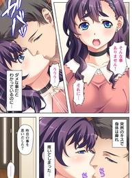 Atelier Sakura No limit Yokkyu fumanna tsuma no kyosei - part 2