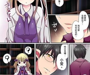 Mameko Ike nai Mahou Gakkou spoonful Ura Jijou - 有點糟糕的魔法學校色情修業 Chinese
