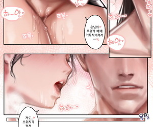 Kidmo 내 아내는 질투가 많다 Korean Uncensored
