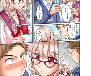 Megi Damette Itte mo Sounyuu reru ndesho?~ Seito to Ofuro de Majiiki Doukyo Kanzenban 1 - fidelity 2