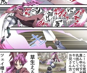 Atelier Hachifukuan Hachikumo Ginjirou Superheroine Yuukai Ryoujoku Possibility Essay 03 「Calm before the … - part 3