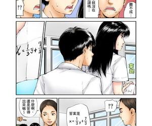 Haruka Tomoe Tenkousei no Seki ga Ore no Hiza no Ue ni Kimatta no de Hame temita - 轉學生的座位被分配到我的大腿上,所以我就跟她打砲了 Ch.1 Chinese