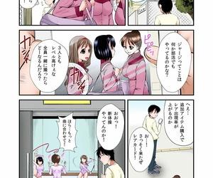 Okazaki Nao NEET-sama ni Hizamazuke! Abash de Omae point in time Nikudorei!!