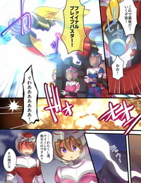Amuai Okashi Seisakusho Reitou Mikan- Shikishi Tenki Seisou Sentai Brave Hearts ~Soshite Seigi wa Aku ni Otsu~