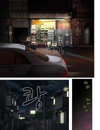 Cyclone Izumi- Reizei Yume ka Utsutsu ka|유메카 우츠츠카 Korean - part 3