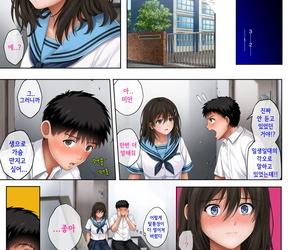 Burst c short-circuit Izumi- Reizei Yume ka Utsutsu ka|유메카 우츠츠카 Korean - accoutrement 4