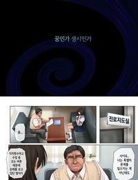 Cyclone Izumi- Reizei Yume ka Utsutsu ka|유메카 우츠츠카 Korean