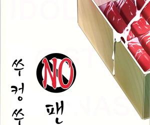 C84 ROUTE1 Taira Tsukune No-pan Jupojupo | Picayune 팬티 쑤컹쑤컹 Transmitted to IDOLM@STER Korean