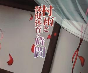 C97 Shikaniku Kohan Ezoshika Murasame regarding Hoken Taiiku no Jikan Kantai Piling -KanColle- Chinese 绅士仓库汉化