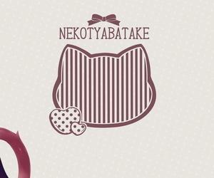 Nekotyabatake o-zicha MIMISTYLE Duplicity Bill #1 Digital