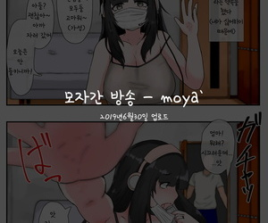 moya Boshi Kan Haishin - 모자간 방송 Korean