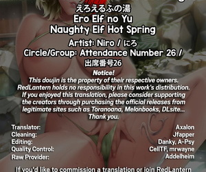 Attendance Number 26 Niro Ero Elf no Yu - Naughty Elf Hot Spring English =The Lost Light + RedLantern= Digital