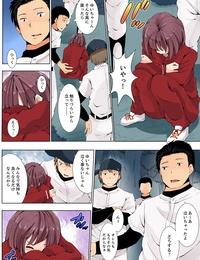 Yoshizawa Rui Teikou Dekinai Joshi Mane ni Batsu Game de Haramase SEX Kanzenban - part 2