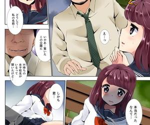 Yoshizawa Rui Teikou Dekinai Joshi Mane ni Batsu Game de Haramase SEX Kanzenban - part 5