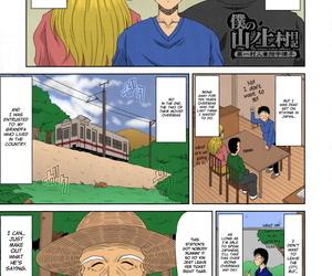 Kai HiroyukiBoku no Yamanoue-mura Haramase Nikki - My Mountain Village Pregnancy Diary EnglishColorizedErocolorOngoing