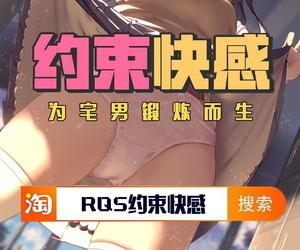 DL Mate Isekai exhibition Harem! ~Yarichin ga Isekai Bijo-tachi regarding Brothel o Kouchiku shita Hanashi~Chinese 不可视汉化 - part 3