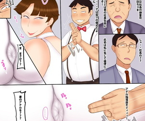 Akatsuki Souken Shachou no Musuko to Tsuma