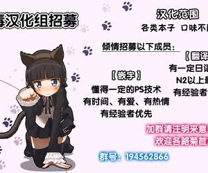 tatapopo Maslow Depart 4-kai COMIC BAVEL 2020-11 Chinese 无毒汉化组 Digital