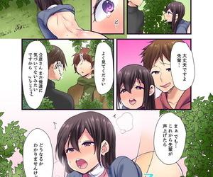 Karuto Ecchi shita koto naidesho? Geneki Joshidaisei Nanae kou wa Shojo de Kannou Shousetsuka! ? Kanzenban - part 3