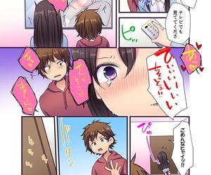 Karuto Ecchi shita koto naidesho? Geneki Joshidaisei Nanae kou wa Shojo de Kannou Shousetsuka! ? Kanzenban - part 4