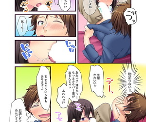 Karuto Ecchi shita koto naidesho? Geneki Joshidaisei Nanae kou wa Shojo de Kannou Shousetsuka! ? Kanzenban
